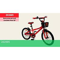 Велосипед детский 2-х колесный 20''цвет красный, рама сталь, корзина,со звонком, ручной тормоз.