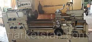 16Б16КП токарно-винторезный станок повышеной точности