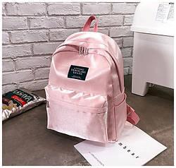 Розовый рюкзак блестящий городской.