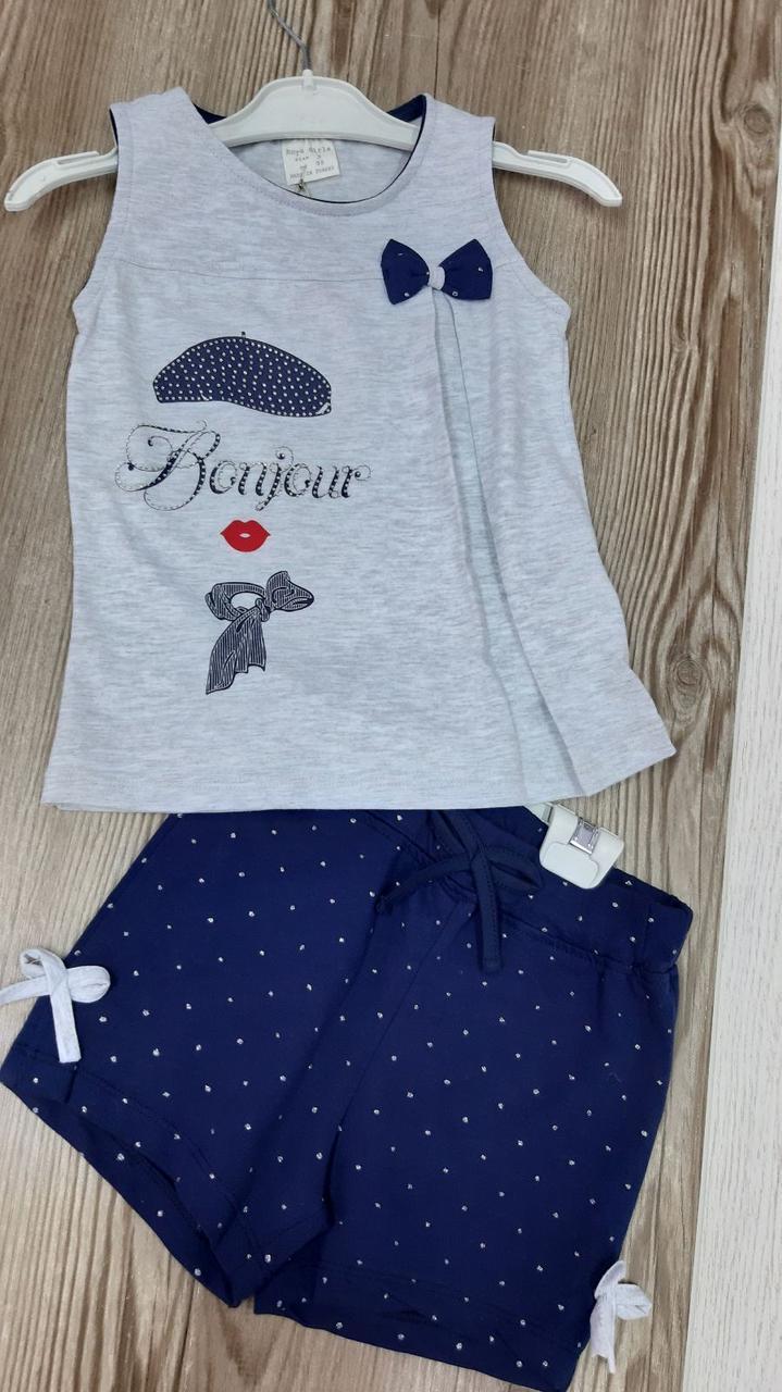 Стильный комплект майка и шорты для девочки Bonjour р. 4-6 лет