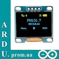 0.96 OLED дисплей модуль 128х64 Arduino [#5-7]