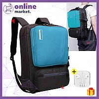 Многофункциональный рюкзак-сумка для ноутбука Socko / Рюкзак для ноутбука + Наушники в Подарок