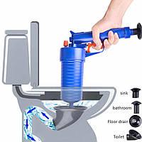 Ручной плунжер для раковины высокого давления Toilet dredge GUN BLUE