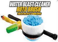 Вращающаяся щетка-насадка для шланга Water Blast Cleaner Roto Brush