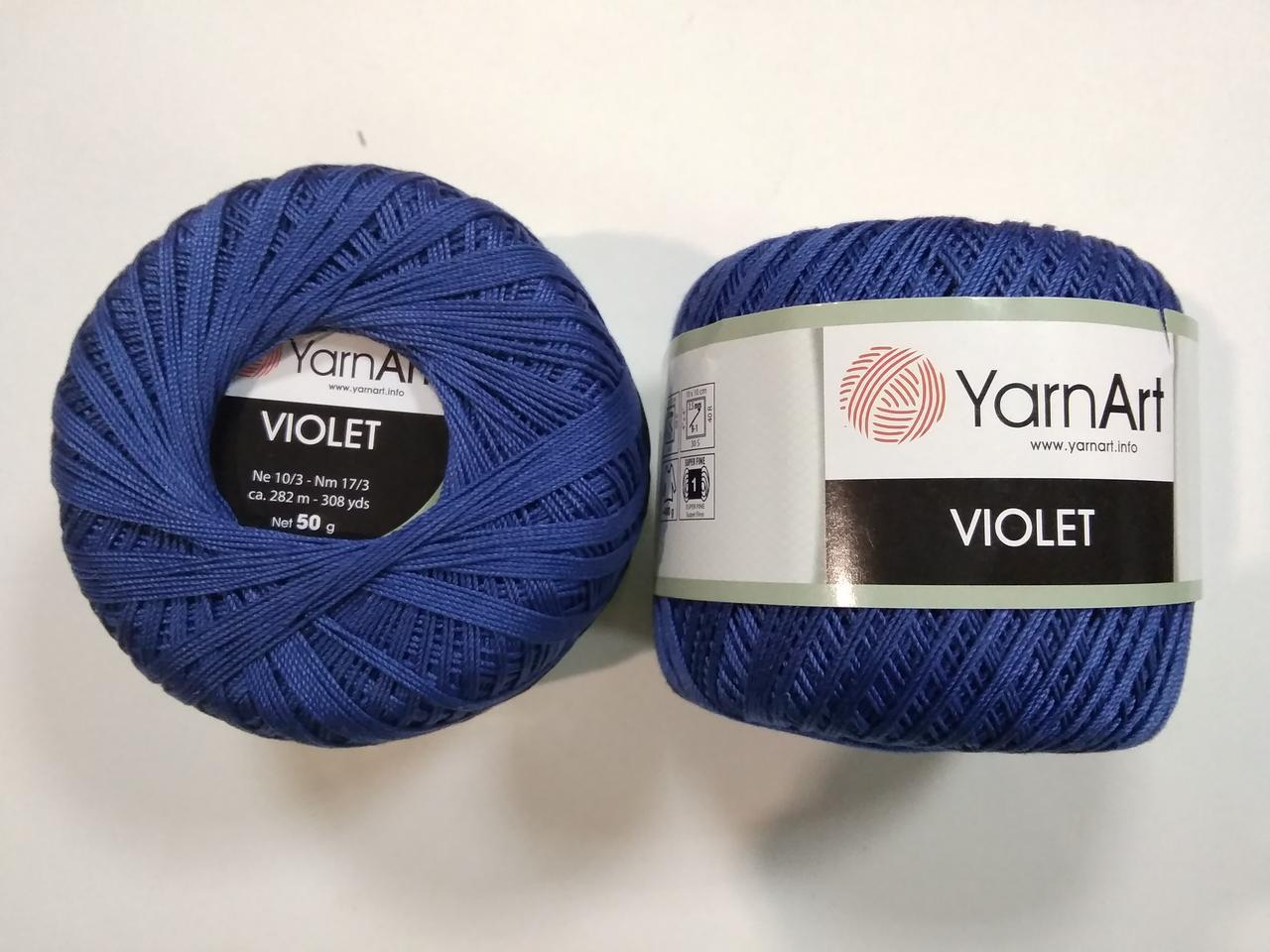 Пряжа Виолета (Violet) YarnArt, цвет синий 154