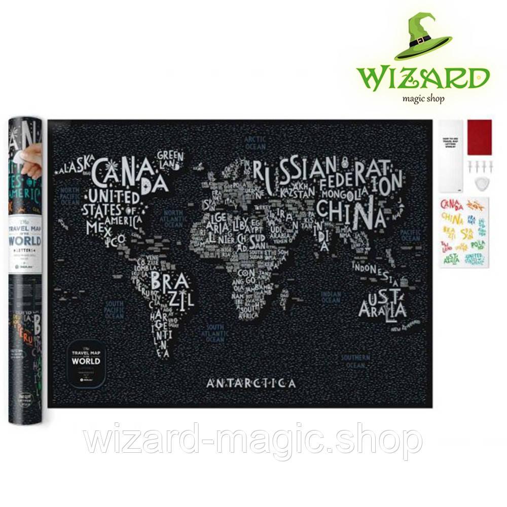 Скретч карта Travel Map LETTERS World