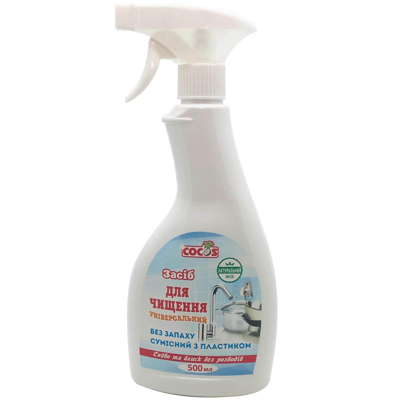 Засіб для чищення Cocos Універсальний без запаху натуральний 500 мл