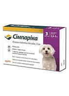 Simparica 20 таблетки от блох, клещей для собак весом 2.5-5кг  1шт
