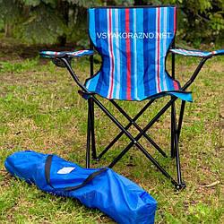 Стул раскладной для пикника с подлокотниками / Стілець розкладний для пікніка з підлокітниками (голубой)