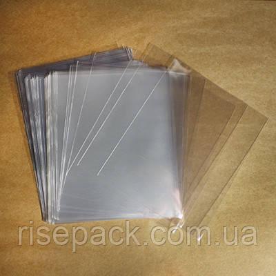 Пакеты прозрачные пп 10х10см