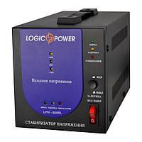 Стабилизатор напряжения LogicPower LPH-800RL 560Вт
