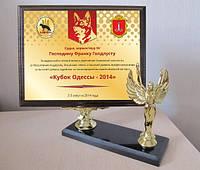 Сертификат настольный со статуэткой