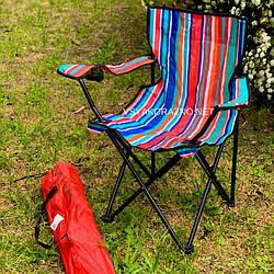 Стул раскладной для пикника с подлокотниками / Стілець розкладний для пікніка з підлокітниками (красный)