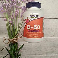 Now Foods Vitamin  B - 50,  100 veg caps (B - complex), комплекс витаминов группы Б, фото 1