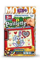 """Мозаика из пайеток """"Baby Paillette: Зайчик"""""""