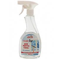 Засіб для миття скла Cocos без запаху 500 мл