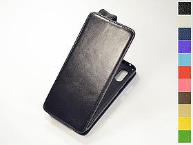 Откидной чехол из натуральной кожи для Motorola One Vision / P40 / P50