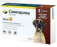 Simparica 80 таблетки від бліх, кліщів для собак вагою 40,1-60,0 кг 1шт