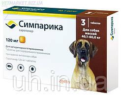 Simparica 80 таблетки от блох, клещей  для собак весом 40,1-60,0 кг 1шт