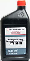 Трансмісійне масло Mitsubishi ATF SP III 0,946 л