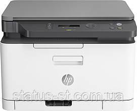 Прошивка принтера HP Color Laser MFP 178nw