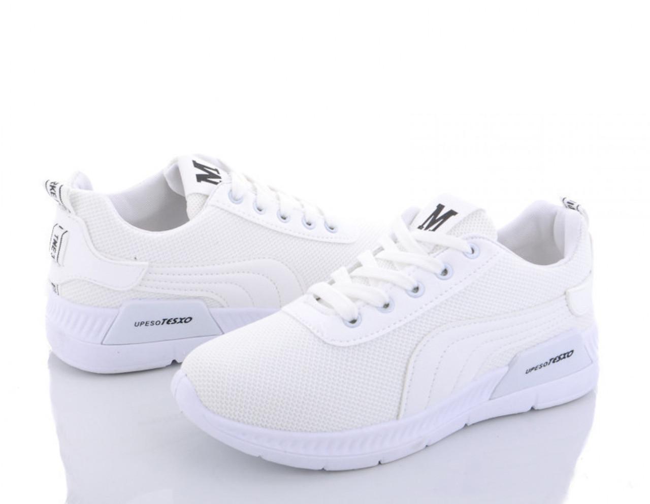 Женские белые кроссовки из плотной сетки MFashion Upeso Tesxo 40 р. - 24 см (1173687649)