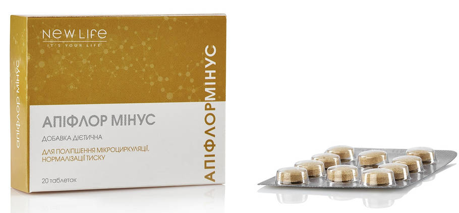 Апіфлор мінус (продукти бджільництва для пониження тиску), фото 2