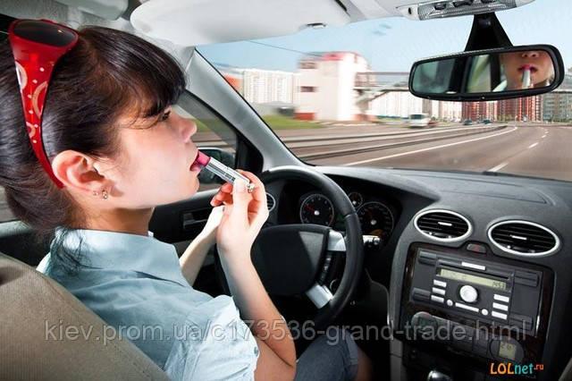 Как сделать макияж в машине?