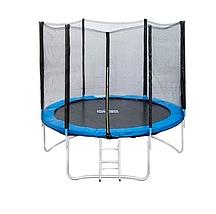 """Детский батут с защитной сеткой Let'sGo 8"""", 244 см + лестница в подарок, фото 3"""