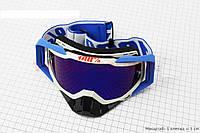Очки кроссовые со сменным стеклом, + защитная пленка 1шт + набор для ухода, бело-сине-черные