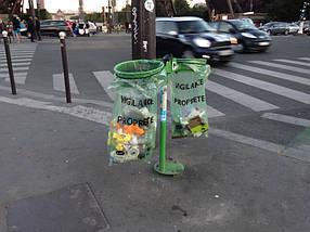 Урна Париж дуо
