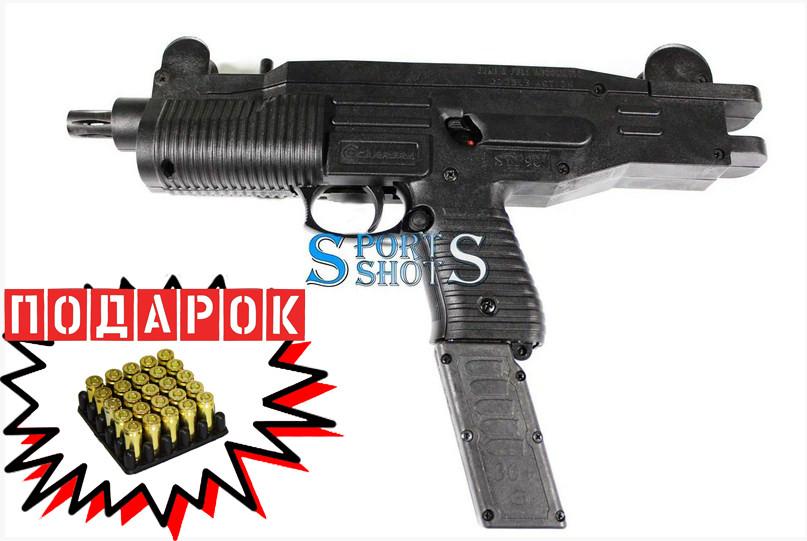 Сигнально шумовий пістолет Carrera STI 90