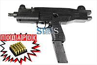 Сигнально шумовий пістолет Carrera STI 90, фото 1