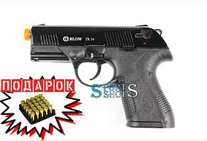Сигнальный пистолет Blow TR-14