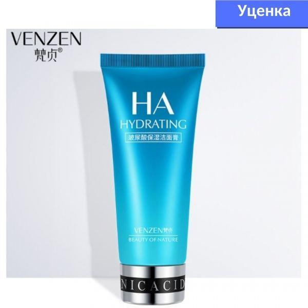 УЦЕНКА! Увлажняющая пенка для умывания VENZEN HA Hidrating Cleancer с гиалуроновой кислотой 100 гр