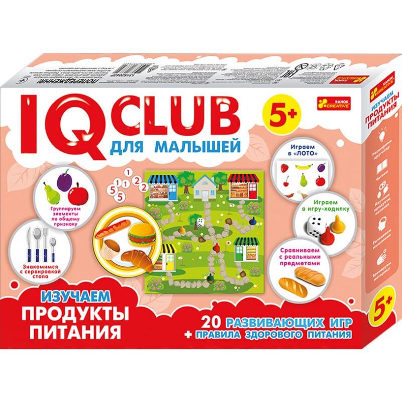 Учебные пазлы. Изучаем продукты питания. IQ-club для малышей (Р) 13152043