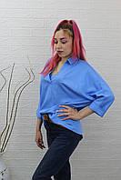 Жіноча блузка сорочка оверсайз