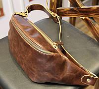 Мужская кожаная сумка. Модель 61371, фото 9