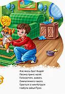 Дружеские зверушки : Зайчик (у) 393022, фото 4
