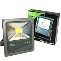 Лампочка LED LAMP 20W Прожектор Black (20)