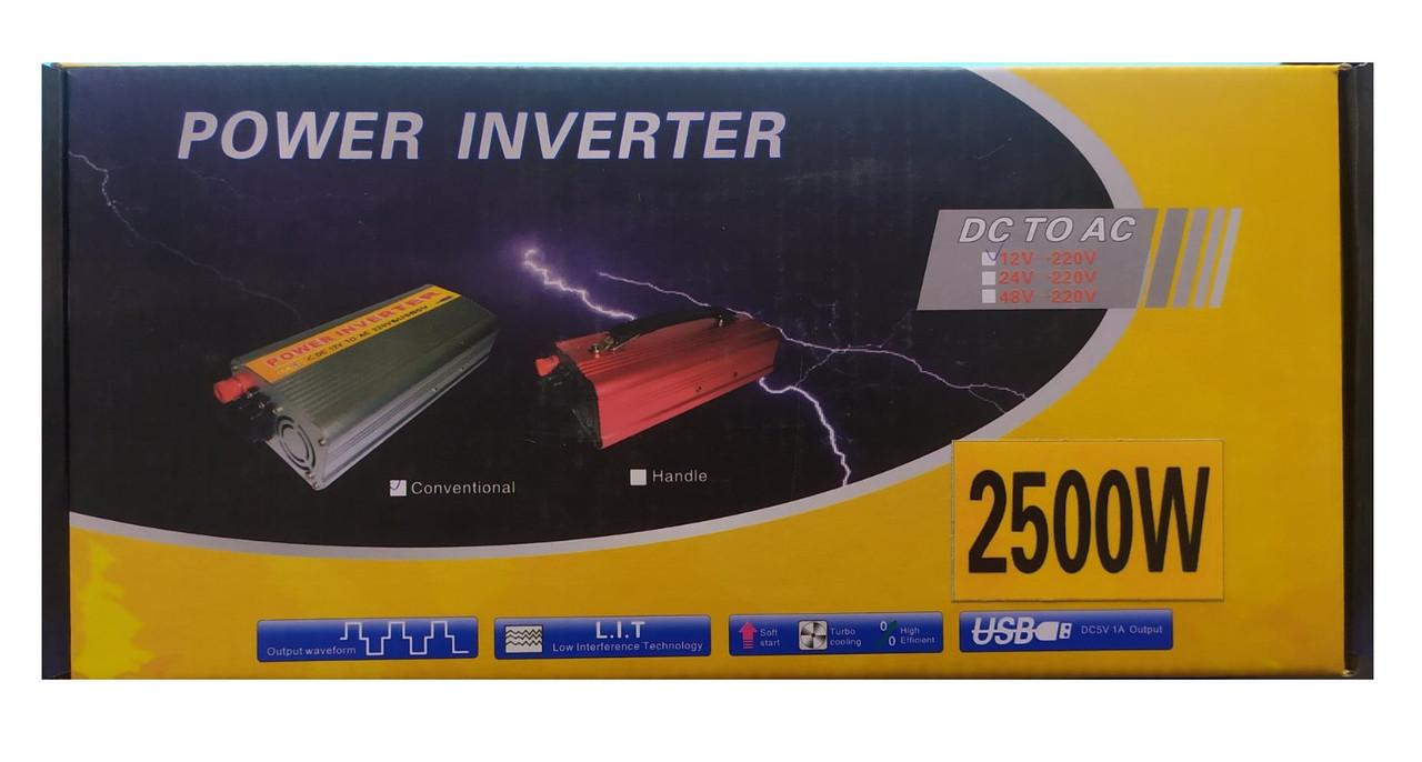 Преобразователь Power Inverter 2500W c 12V на 220V(20)
