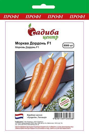 Морковь Дордонь F1, 5000 шт, Садыба Центр