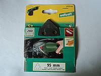 Шлифлисты Wolfcraft 3127000 95 мм K280 (5 шт.)