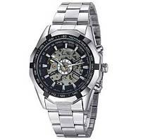 Мужские механические часы с автоподзаводом Winner 8042 Silver-Black-Silver