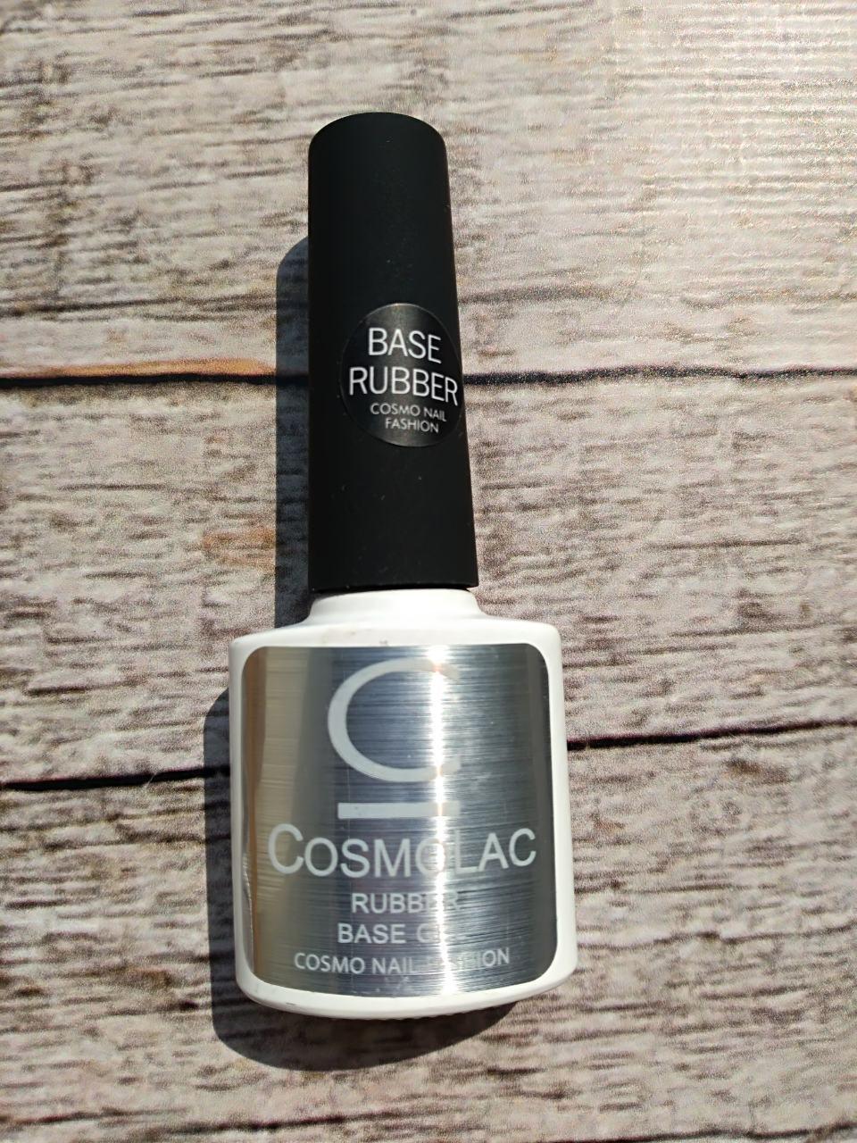 Каучуковая база для гель-лака CosmoLac Cosmo Base Rubber (7.5 мл)