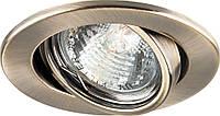 Cветильник врезной  FERON  DL 11 MR16  титан