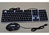 Клавиатура + мышь + подсветка M-416. Игровая клавиатура
