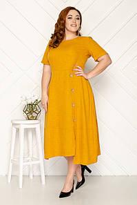 Женское платье свободного силуэта 50-56 р ( разные цвета )