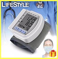 Автоматический цифровой тонометр Automatic Blood Pressure / на запястье + Подарок 5шт одноразовых масок