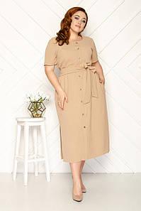 Платье-халат повседневное 50-56 р ( бежевый , кирпичный )